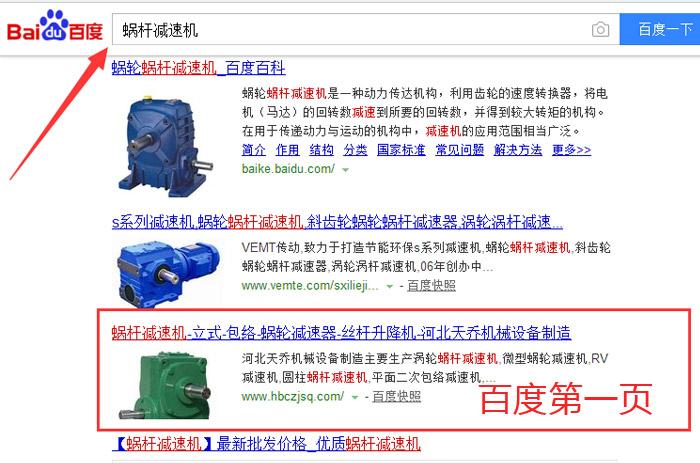 河北天乔机械设备整站优化欧宝体育官网app